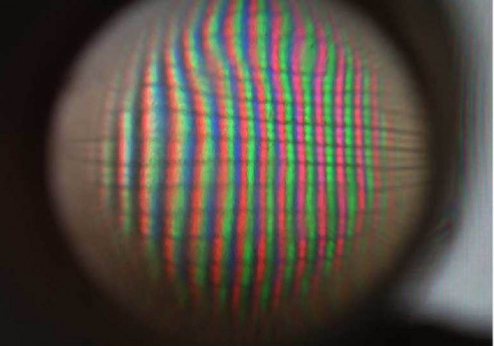 Computer screen, a perspective by a above-mentioned glue lens. Image pleasantness of a researchers.